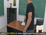 זיון מורה חרמנית בכיתה