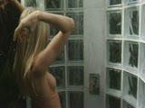 זיון עצמי עם דוש במקלחת